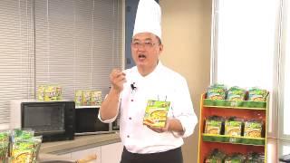 【康寶x楊桃美食網-3分鐘學做菜】濃郁美味輕鬆煮-磨菇雞肉燉飯