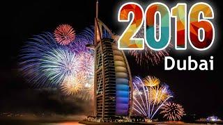 Новогодний фейерверк, салют в Дубае 2016 / New Year in Dubai 2016 fireworks(Новогодний фейерверк, салют в Дубае 2016 / New Year in Dubai 2016 fireworks on Burj Khalifa | Салют Бурдж Халифа Дубай 2016., 2016-01-01T04:54:47.000Z)