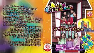 Anak Gemilang Di Hari Raya (FULL ALBUM)