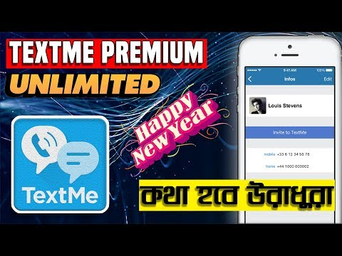 TextMe App For Texting and Calling Updated (2018) Bangla Tutorial | App Care BD