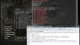 Как сделать Демку в CSS, Как сделать из демки видео.(Программы: CSS VideoMatch Ну и немного мозгов)), 2012-04-08T11:59:53.000Z)