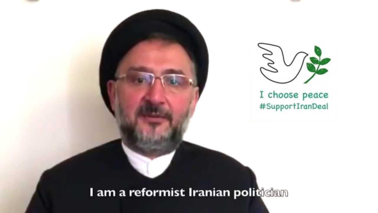 Download Mohammad Ali Abtahi, Politician
