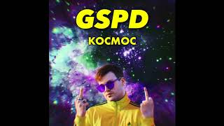 GSPD - Cosmo Police (Official Audio)