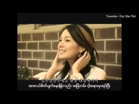 For you 너를 위해 ( myanmar subtitle )   FunnyCat TV