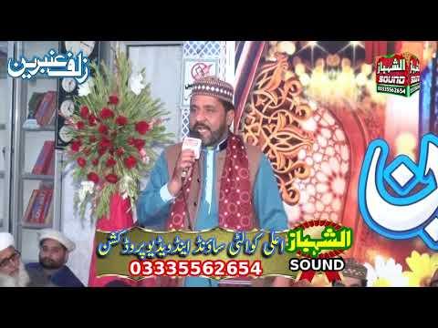 Shararat main kami koi na ki ashrare makka ne By Kamran Hussain Tabbasum Noori