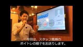 アプレシオ浜松ビオラ田町店 スタッフ高瀬シリーズその2
