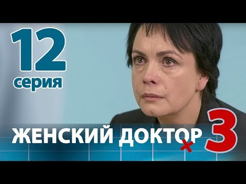 Ольга (2 сезон) (1-20 серия) (2017) скачать торрент бесплатно