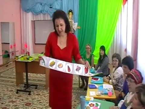 Мастер - класс для воспитателей и детей