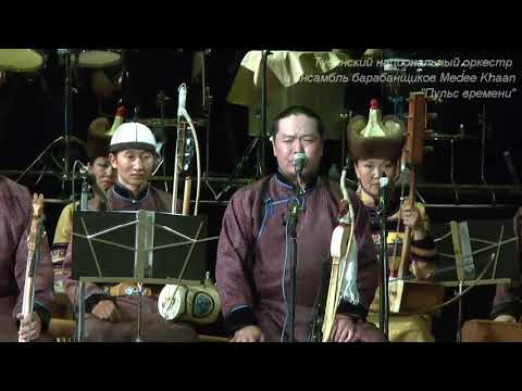 Tuvan throat singing ezengileer style by Ayan-ool Sam