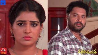 Manasu Mamata Serial Promo - 24th July 2020 - Manasu Mamata Telugu Serial - Mallemalatv