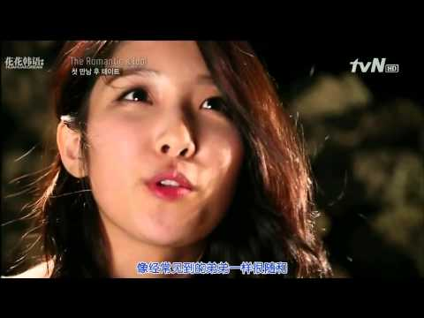 [中字] The Romantic & Idol Ep1