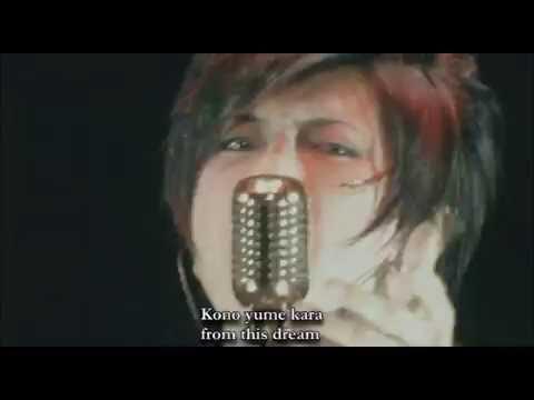 Gackt - Intro + Jesus (Requiem et Reminiscence concert) English and Japanese subtitles