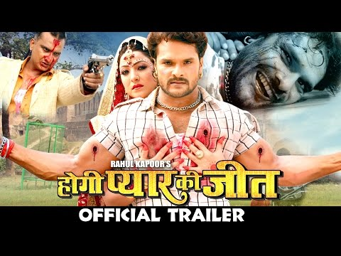 Hogi Pyar Ki Jeet - Official Trailer | Khesari Lal Yadav - Sweety Chabra | New Bhojpuri Trailers