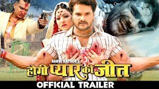 Subscribe for latest bhojpuri songs & 2016 https://goo.gl/vcnde4 like us on facebook - https://goo.gl/rmlyps movie hogi pyar ki jeet sttarin...