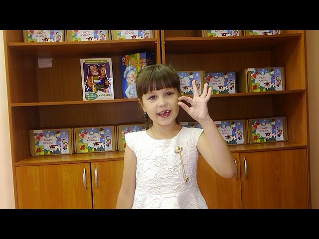 Изображение предпросмотра прочтения – ДарьяЧехонина читает произведение «Как должна рекомендоваться Марина» С.А.Есенина