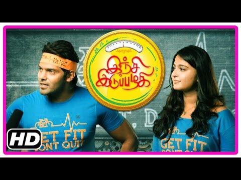 Inji Iduppazhagi Tamil movie | Scenes | Anushka and Arya starts Save Jyothi campaign | Adivi