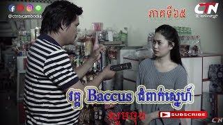 CTN live 2018, funny video,pak mi ,ctn comedy ,CTN,CBS ,Comedy,CTN,Khmer Gamera record HD