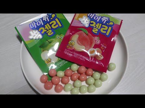 카라멜 젤리 ? / GS25 편의점 / 젤리 / 마이쮸 쏙 젤리 / 젤리는 맛있어 / jelly / 디저트 / 편의점 젤리 /
