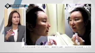 식당 일로 돈 모아 성형했는데…중국인 돌연 사망 _채널A_뉴스TOP10