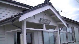 有間川駅(ありまがわえき) えちごトキめき鉄道日本海ひすいライン 新潟県上越市