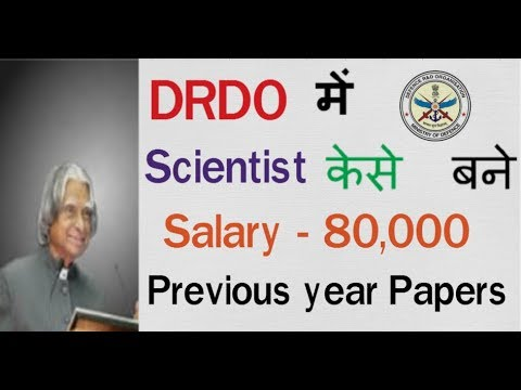 How to become scientist at DRDO ll DRDO ll Salary  ll Scinetist kese bane l Meritech Education