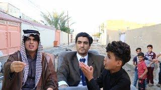 تحشيش رشحت ونلاصت #وحيدوري كشف كلشي والمواطن راح لضحك انور الزرفي