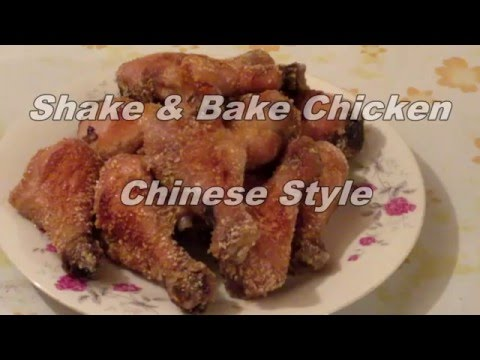 Shake And Bake Chicken Chinese Style  (Delicious Chinese Cooking)