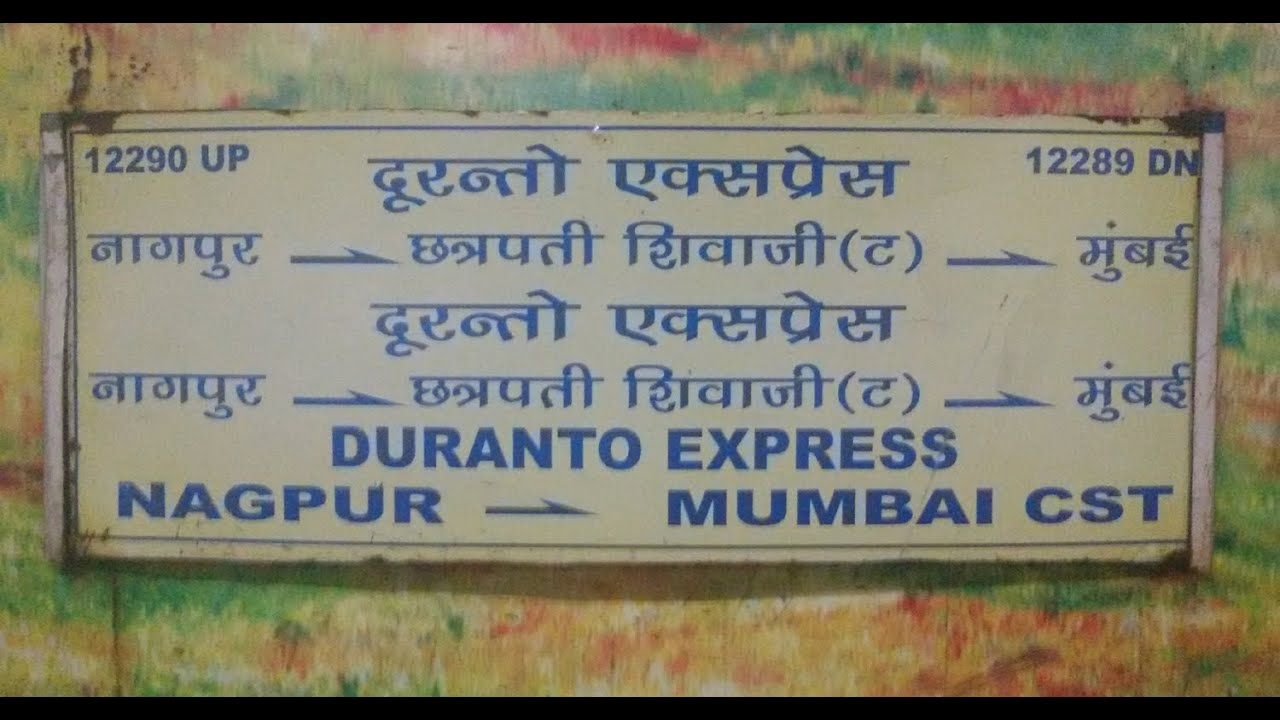 INDIAN RAILWAYS Journey Compilation Onboard 12289 Nagpur Duronto - YouTube