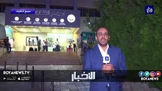 اجتماع طارئ في مجمع النقابات لبحث تداعيات رفع أجور الاطباء - (18-8-2018)