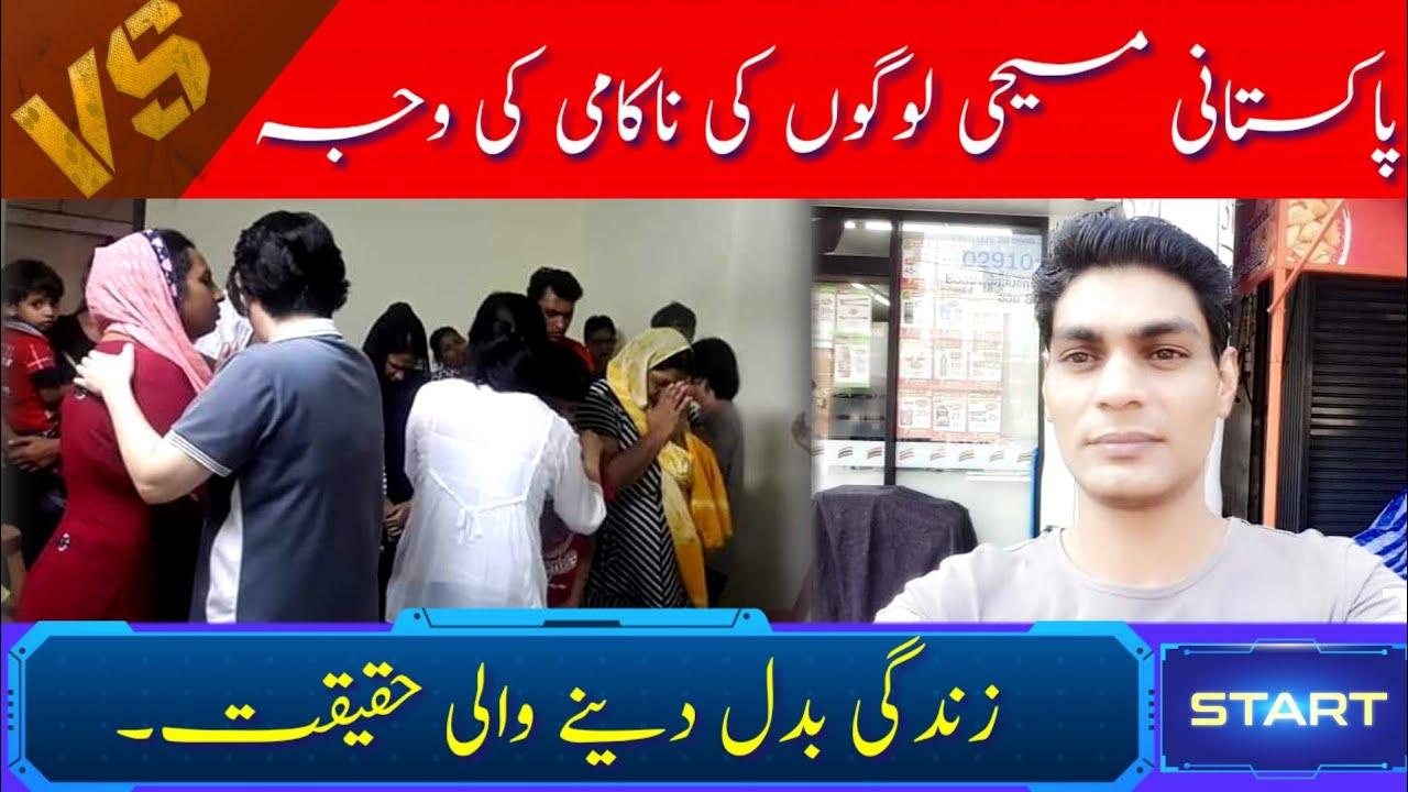 Download Nakami Ki Waja   Karachi Hospital Viral Video   Tiktok Videos   ARK TV