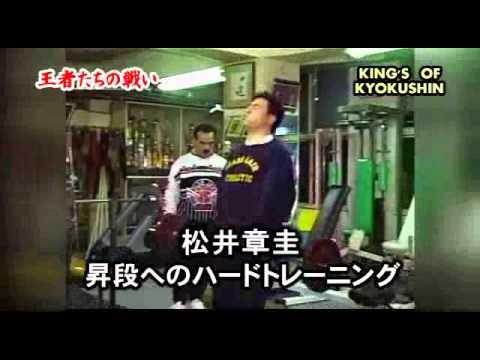 Kyokushin Fighting and