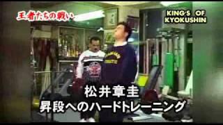 Kyokushin Fighting and Training Spirit Compilated AMV