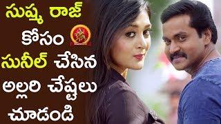 Sunil Mesmerizes With Sushma Raj    Shakalaka Shankar Hilarious Comedy in Bus    2017 Telugu Scenes