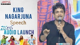 King Nagarjuna Speech @ Devadas Audio Launch || Nani, Rashmika, Aakanksha Singh