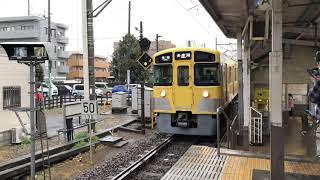 【西武鉄道】代走を終了した多摩湖線2000系走行シーン