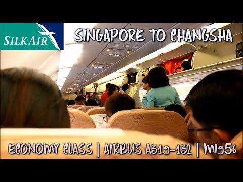 SILKAIR MI956 | SINGAPORE TO CHANGSHA, CHINA | ECONOMY CLASS | AIRBUS A319-132