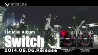 STEREO.C.K 1st mini album [Switch] trailer ver.2