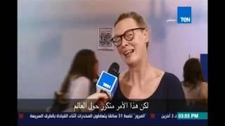 عسل أبيض | حفل تخرج طلاب مدرسة عزة فهمي لصناعة الحلي - 17 يوليو