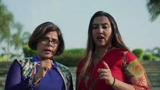 Sindhi Boli Day 2018 Ulhasnagar Promo 2