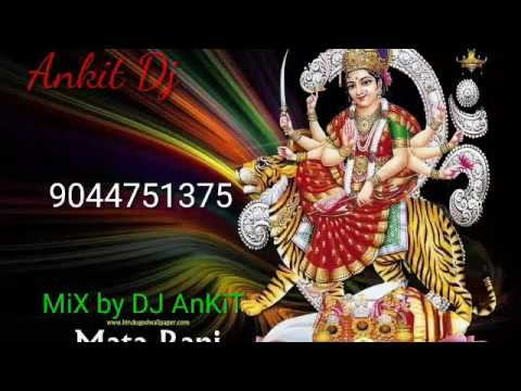 Aa Maa Aa Tujhe Dil By Ankit Dj