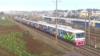 新京成 ドラゴンボールラッピング電車