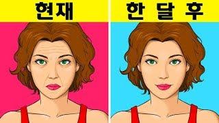 #11 모든 피부 고민을 해결해 줄 일본식 얼굴 마사지