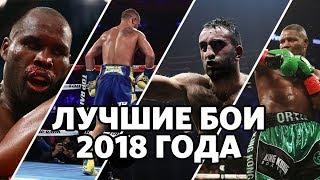Ломаченко или Гассиев? Кто провел лучший бой первой половины 2018 года?