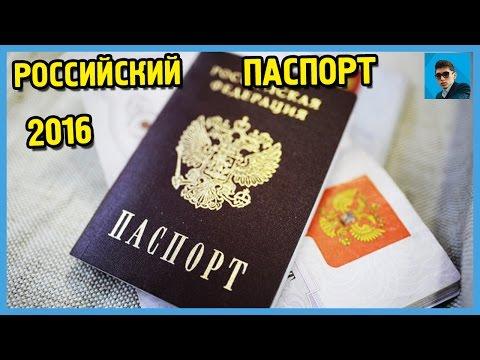 Как получить гражданство рф гражданину из донбасса