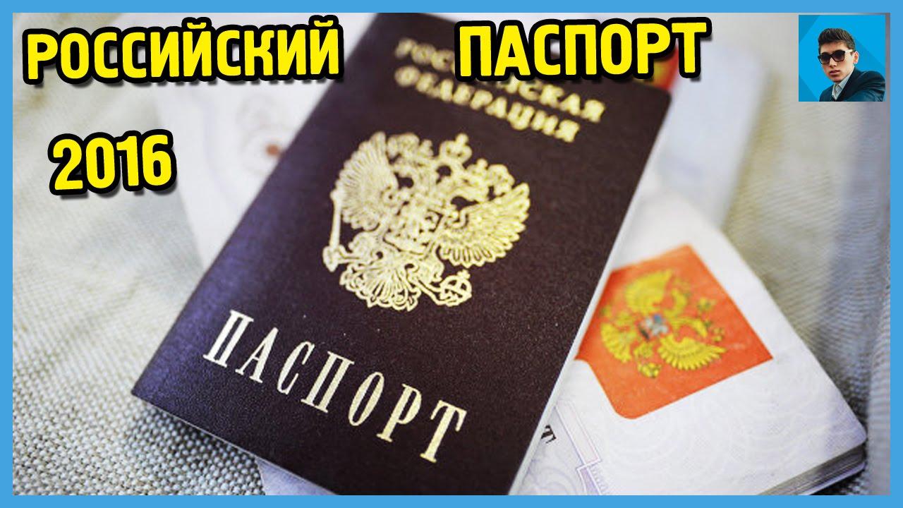 Получить гражданство после трех лет брака