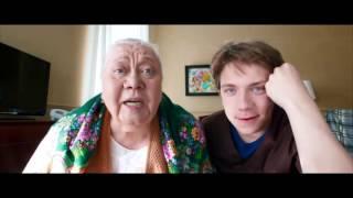 Трейлеры на казахском языке к фильму