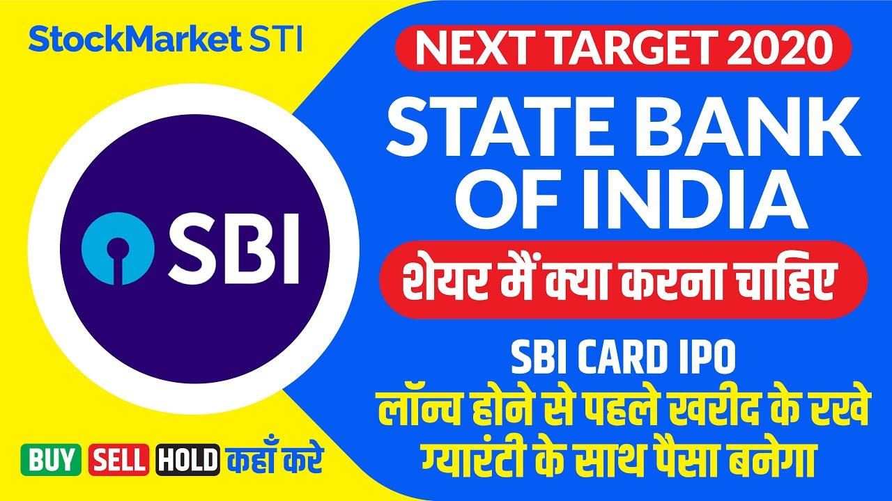 bank of india share price nse