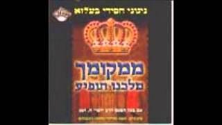 Belz - Mimkomcho 7. Hayom Haras Olam