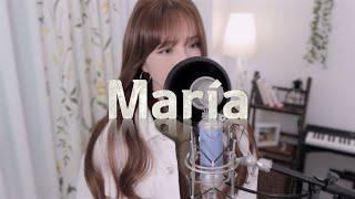 화사(Hwa Sa) - 마리아(Maria) COVER by 새송|SAESONG