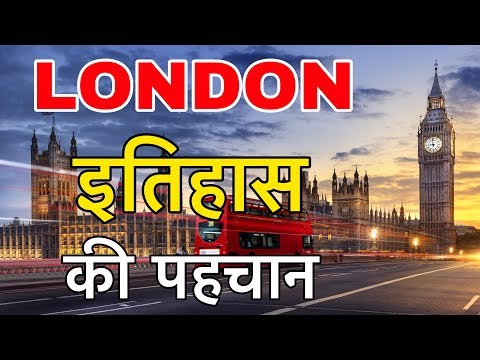 LONDON FACTS IN HINDI || मशहूर ओर मस्ती का शहर || LONDON NIGHTLIFE GIRLS || LONDON HISTORY